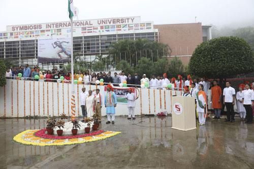 Symbiosis International (Deemed University)   top university in